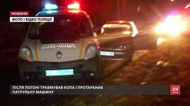 У Городку п'яний водій травмував поліцейського під час переслідування