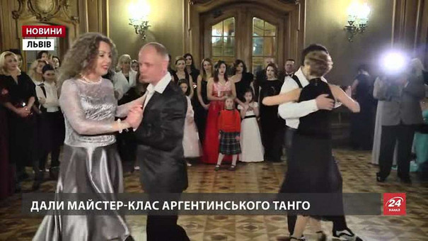 У Львові на благодійному балу зібрали гроші для реабілітації дітей з особливими потребами