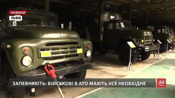 Військові показали, що зберігають на своїх складах у Львові