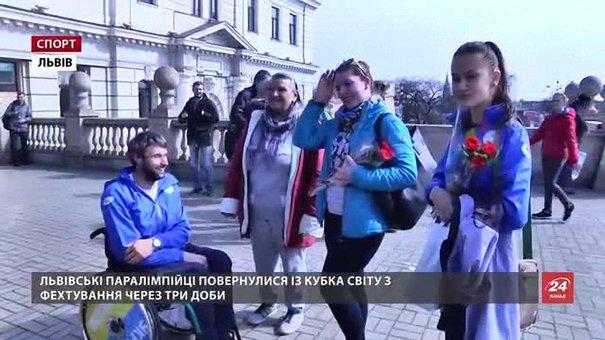 Паралімпійці-фехтувальники повернулися до Львова із шістьма медалями Кубка світу
