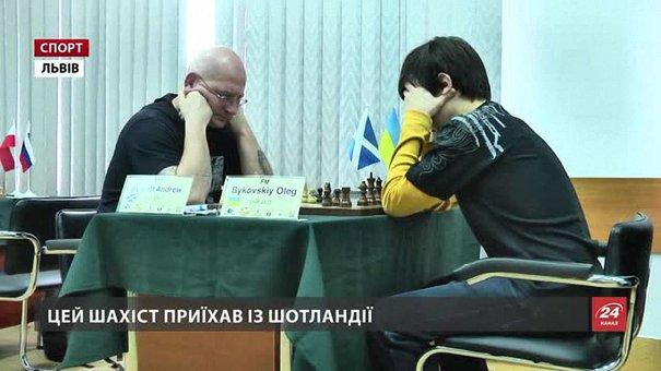 «Львівські традиції» знову зібрали розумників за шахівницями