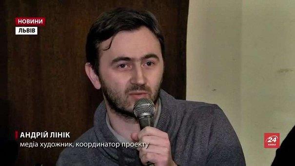 У Львові створили простір актуальної культури «LEMinarium», присвячений Станіславу Лему