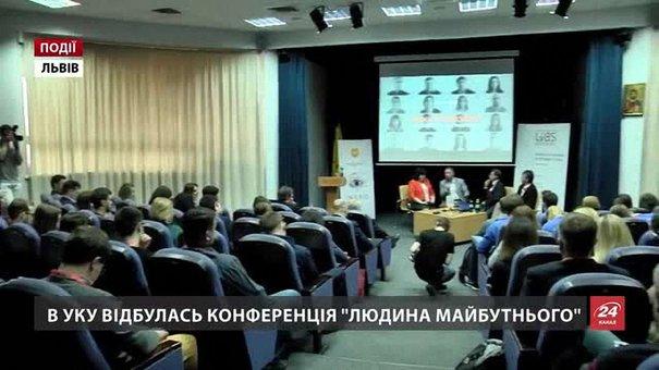 «Людина майбутнього» – VII щорічна візійна конференція ІНТРО у Львівській бізнес-школі УКУ