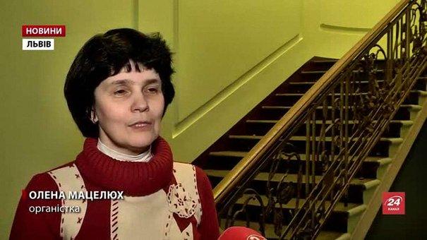 Для меломанів презентують унікальний проект «Звуки Львова.Орган»