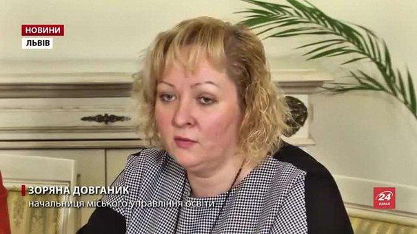 «Загрози закриття шкіл і дитсадків через невивезене сміття у Львові немає», – Довганик