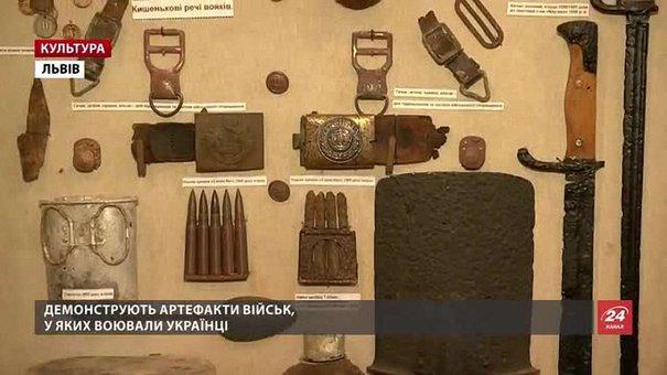 У Львові товариство «Пам'ять» уперше демонструє віднайдені речі вояків І та ІІ Світових воєн
