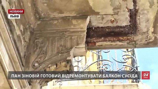 У Львові цьогоріч відремонтують 106 аварійних балконів