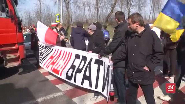Журналісти зняли на відео більшість учасників провокаційної акції у Гряді