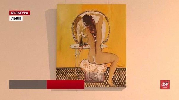 У Львові на виставці «Жінка» розкодовували мікросвіт прекрасної статі