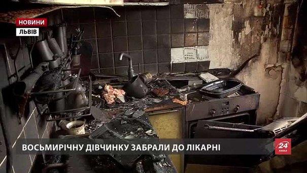На вулиці Яворницького у Львові одночасно горіли дві квартири