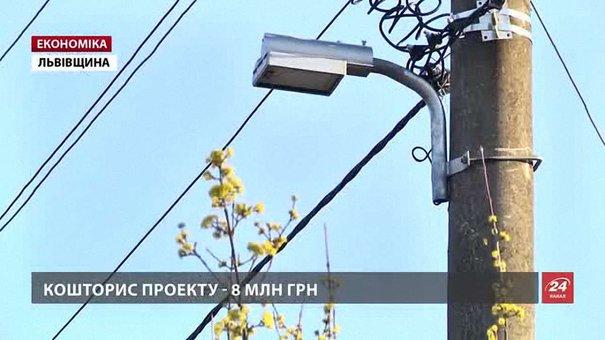 На вуличному освітленні Самбір буде економити до ₴1 млн щороку