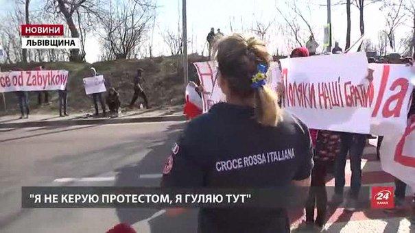 Акцію у Гряді організували причетні до обстрілу польського консульства у Луцьку
