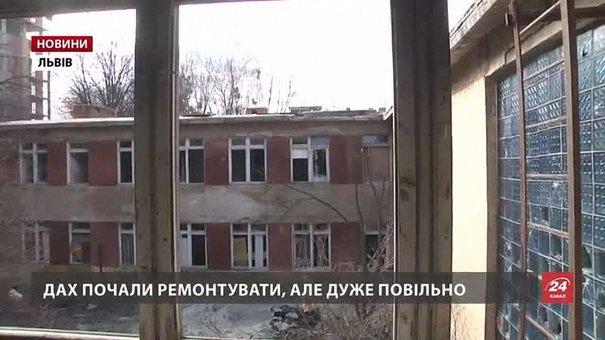 У єдиній школі мистецтв у Залізничному районі Львова руйнується дах
