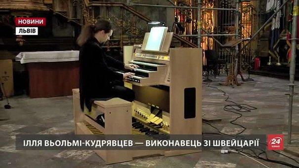 У Гарнізонному храмі Львова вперше за 100 років прозвучав орган