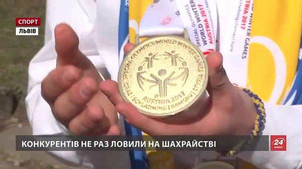 Львів`яни здобули три медалі на зимовій Спеціальній Олімпіаді у Австрії