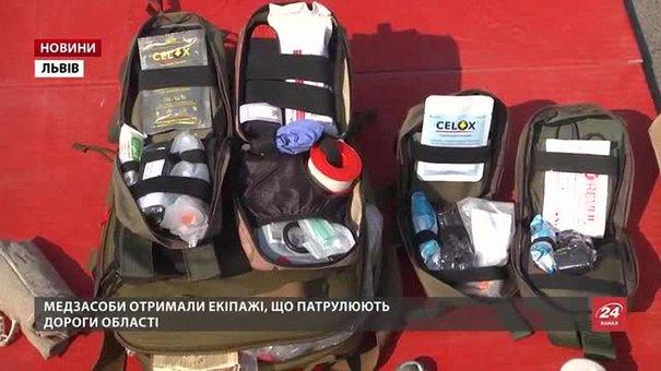 Львівські патрульні отримали аптечки для надання домедичної допомоги