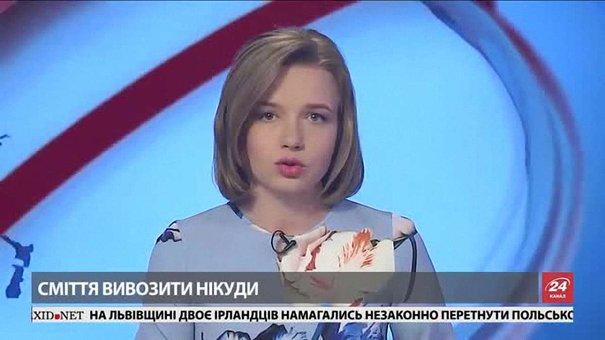 Головні новини Львова за 3 квітня