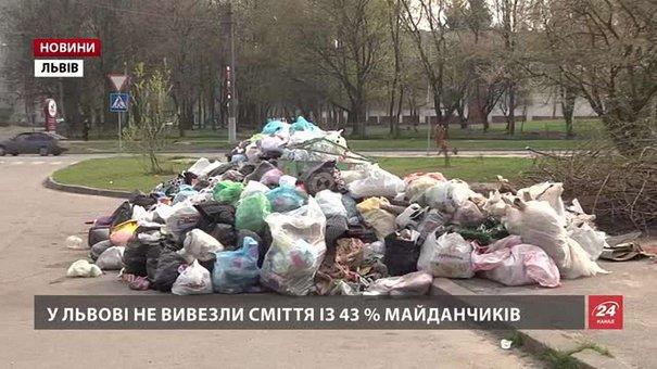 «Якщо вдається домовитись про дві-три фури сміття ― це вже свято», - львівські перевізники