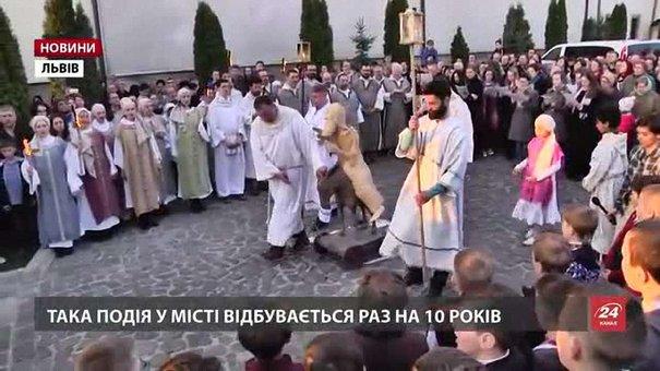 У Львові показали літургійну драму про страсті Христові