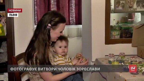 Львів`янки в декретній відпустці стають підприємцями