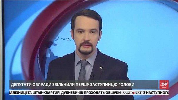 Головні новини Львова за 5 квітня