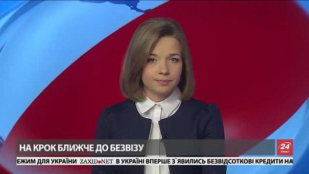 Головні новини Львова за 6 квітня