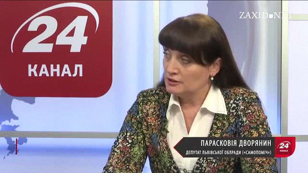 За лаштунками скандалу у Львівській облраді