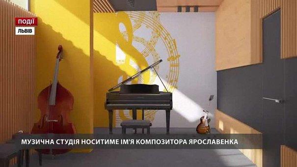 Завдяки новобудові місто отримає нову музичну школу