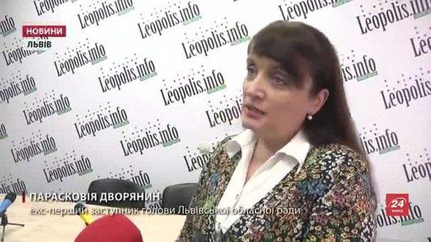 Дворянин прокоментувала пропозицію стати заступником міського голови Львова