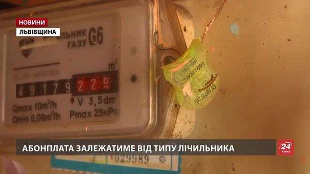 У «Львівгазі» пояснили, як і скільки споживачі платитимуть за газ після запровадження абонплати