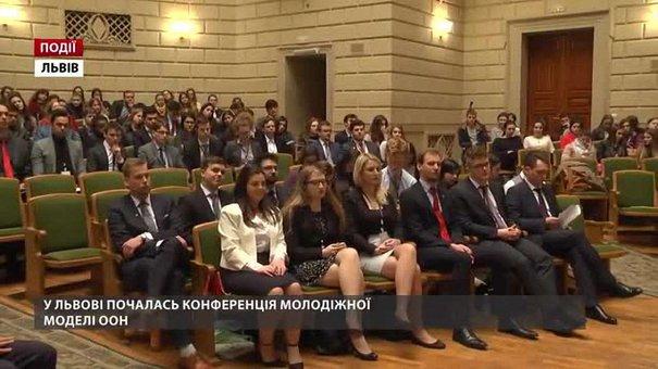 У Львові почалась конференція молодіжної моделі ООН