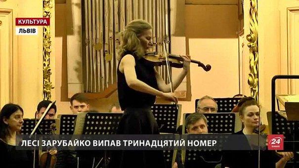 На конкурсі скрипалів у Львові назвали кращого музиканта країни