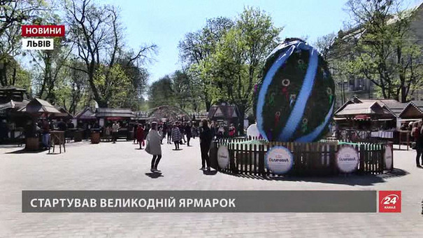 На Великдень у Львові будуть метрові писанки, волочебний обряд та масові гаївки
