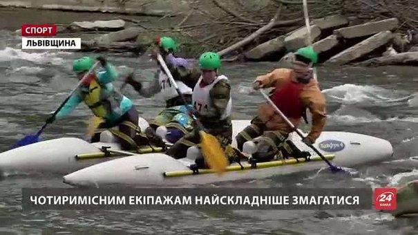 На Львівщині відбулася обласна першість із водного туризму