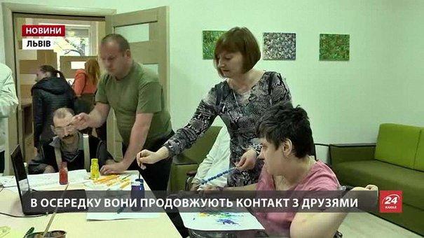 У Львові для людей з інвалідністю створили затишний осередок