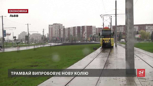 У Львові протестували сихівський трамвай на повному маршруті