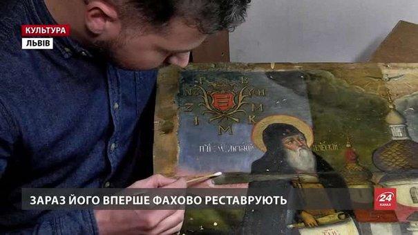 У Львові реставрують 300-річний іконостас роботи Йова Кондзелевича і його учнів