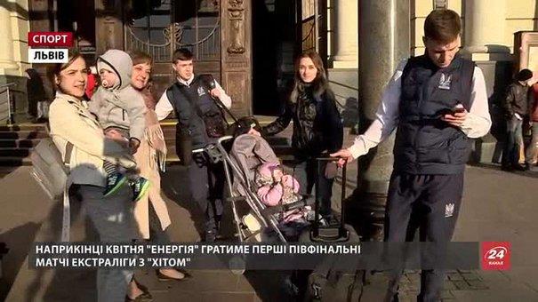 Львівські футзальні збірники повернулися додому з прямою путівкою на Євро-2018