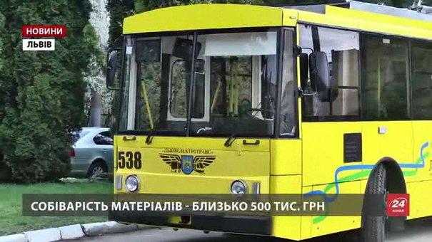 На «Львівелектротрансі» відновили ще один тролейбус за новою технологією