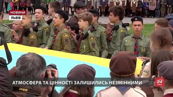 Український Пласт святкує 105-ту річницю