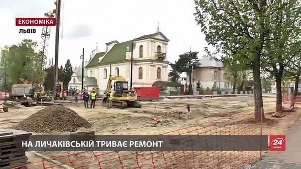 На час ремонту вул. Личаківської планують запустити додатковий громадський транспорт