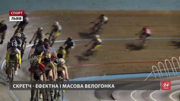 У Львові в розпалі національна першість із велотреку