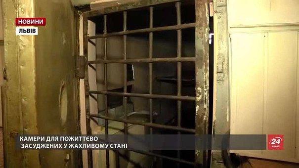 У Львівському слідчому ізоляторі провели перевірку