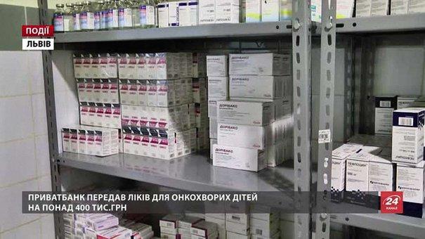На лікування онкохворих дітей зібрано понад 400 тисяч гривень