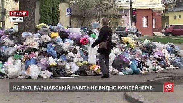 П'ять полігонів ТПВ погодилися приймати сміття зі Львова