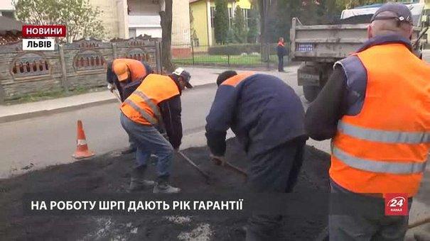 Ями на львівських дорогах ліквідовуватимуть і після свят