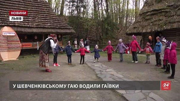 Як у Львові святкували Великдень
