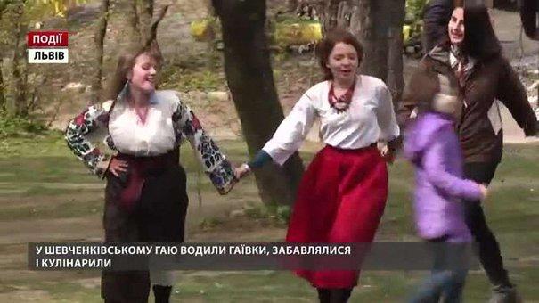 У Шевченківському гаю водили гаївки, забавлялися і кулінарили