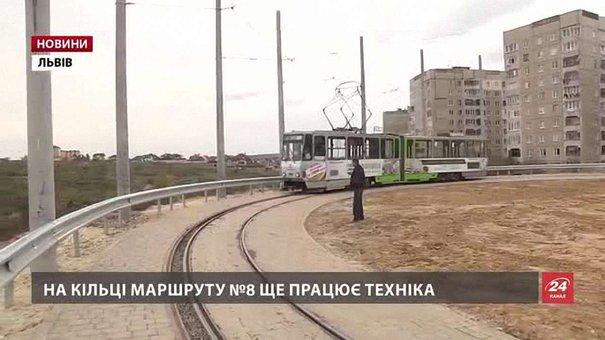 На  кінцеву зупинку сихівського трамвая пасажирів поки що не везуть