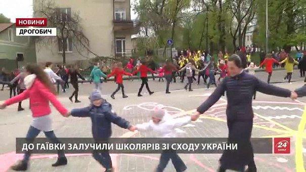 Школярі зі сходу України допомогли організувати масові гаївки в Дрогобичі